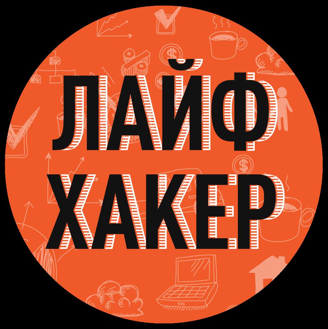 lifehacker.ru logo